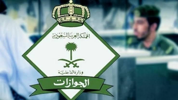 الجوازات السعودية تعلن عن عقوبات جديدة لمشغلي مخالفي نظام الإقامة والعمل تفاصيل المشهد الخليجي