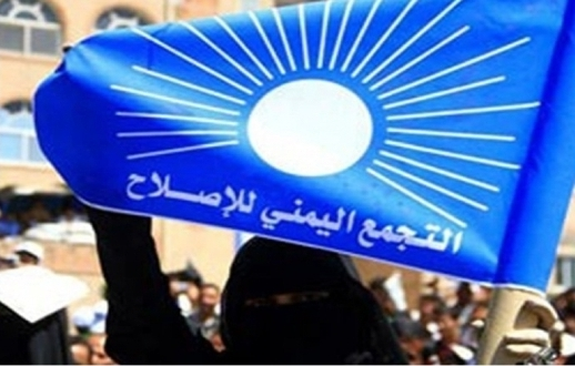 سياسي حوثي... يطلب من الأصلاح الرجوع لصنعاء لهذا السبب