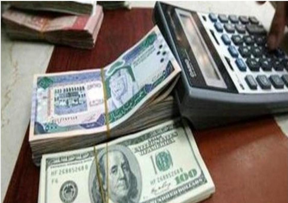اسعار صرف العملات الأجنبية مقابل الريال اليمني مساء الخميس 17-يونيو وفارق الصرف يتجاوز 50 %