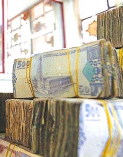 البنك المركزي اليمني يصدر قرارت تعالج  فارق العمولة بين المناطق المحررة ومناطق الحوثي