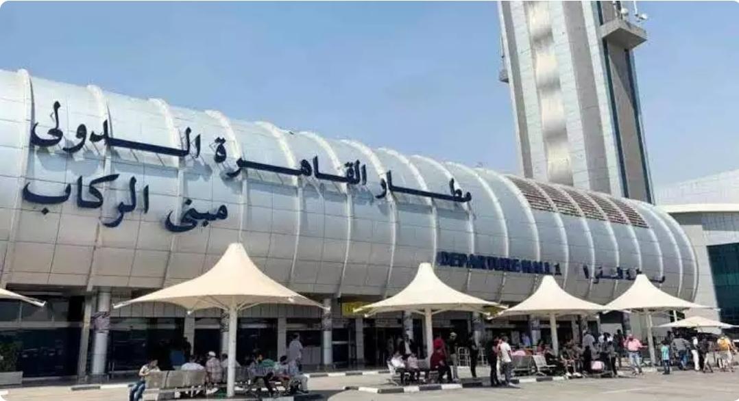 القبض على فتاه يمنية بريئة بحوزتها مخدرات في مطار مصر... والسبب صادم